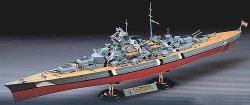 Военен кораб - German Battleship Bismarck - Сглобяем модел - макет