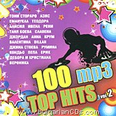 100 mp3 Top Hits - vol. 2 - компилация