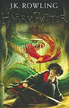Harry Potter and the Chamber Of Secrets - портмоне