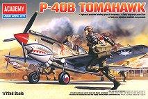 Военен самолет - Tomahawk P-40B - Сглобяем авиомодел - продукт
