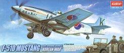 Военен самолет F51D Mustang и джип - Сглобяеми модел и авиомодел -