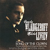 Milcho Leviev - Pancho Wladigeroff - Song of the Clown - албум