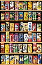 Кутии с напитки - миниатюра - пъзел