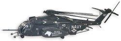Военен хеликоптер - MH-53E Sea Dragon -
