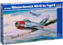 Военен изтребител - Миг-15 бис - Сглобяем авиомодел -