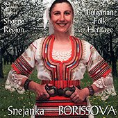 Снежанка Борисова - Българско фолклорно наследство - албум