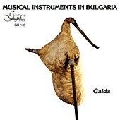 Музикалните инструменти в България - Гайда -