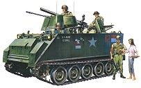 Бронетранспортьор - M113A1 A.P.C  -