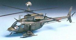 Военен хеликоптер - OH-58D Kiowa - Сглобяем авиомодел - макет