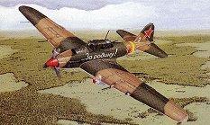 Военен самолет - Sturmovik IL-2 - Сглобяем авиомодел - макет