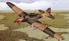 Военен самолет - Sturmovik IL-2 - макет