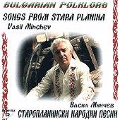 Васил Минчев -