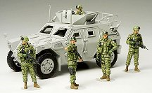 Войници от хуманитарната войска в Ирак - Комплект от пет сглобяеми фигури -