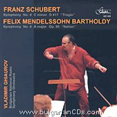 Vladimir Ghiaurov - Franz Schubert, Felix Mendelssohn Bartholdy - компилация