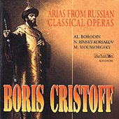 Борис Христов - Арии из руската оперна класика - албум