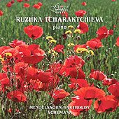 Ружка Чаракчиева - пиано -