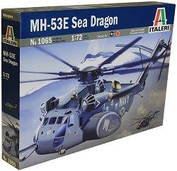 Военен хеликоптер - MH-53E Sea Dragon - Сглобяем авиомодел -