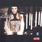Ивана - Няма спиране -