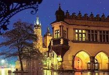 Краков, Полша -