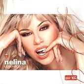 Нелина - Изненада -