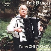 Янко Желязков - Северняшки танци - акордеон - албум