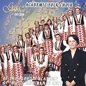 Академичен народен хор - албум