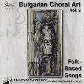 Българско хорово изкуство - vol. 2 - компилация
