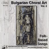 Българско хорово изкуство - vol. 2 - албум