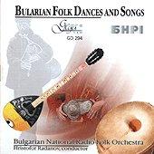 Оркестър за народна музика на БНР - Народни песни и танци - албум