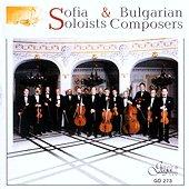Софийски солисти - Български композитори -
