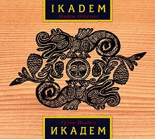 Икадем - Икадем - албум