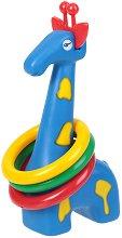 Жираф с рингове - играчка