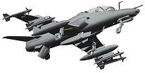 Военен самолет - BAe Systems Hawk - Сглобяем авиомодел -