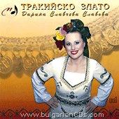 Дарина Славчева Славова - Тракийско злато - албум