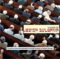 A Guide to Jewish Bulgaria - Dimana Trankova, Anthony Georgieff -