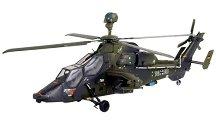 Военен хеликоптер - Eurocopter Tiger UHT/HAP - Сглобяем авиомодел -