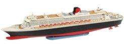Лайнер - Queen Mary 2 - Сглобяем модел - макет