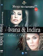 Ивана & Индира - Звезди на сцената - 2 DVD - компилация