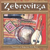 Treasures of Bulgarian Folk Music - Zebrovitza - албум