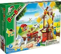 Вятърна мелница - Детски конструктор - продукт