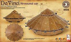 Da Vinci - Танк -