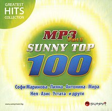 Sunny Top 100 mp3 - Part 2 - ����������