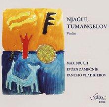 Njagul Tumangelov - Violin - албум