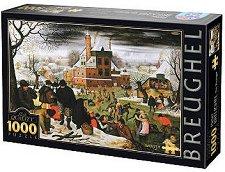 Зима - Питер Брьогел (Pieter Bruegel) -