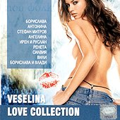 Veselina Love Collection - албум