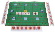 Българските думи - Образователна семейна игра -