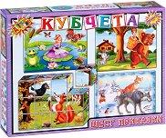"""Шест приказки - 12 кубчета от серията """"Приложна игра"""" - играчка"""