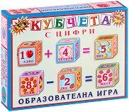 """Аз се уча да смятам - 12 образователни кубчета от серията """"Приложна игра"""" - играчка"""