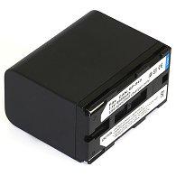 Батерия BP-945 / BP-941 / BP-942 -
