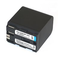 Батерия BP-535 -